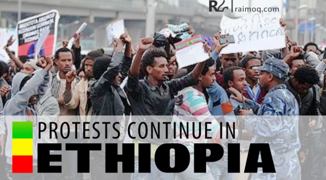 Ethiopia's state of emergency could destabilise the Horn of Africa